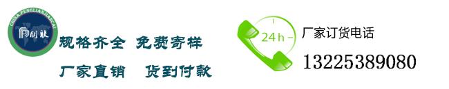 安阳塑料排水板,郑州虹吸防护排水收集系统